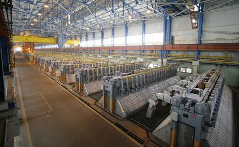 Иркутский алюминиевый  завод