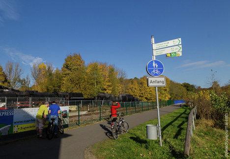 Рувер-Хохвальд: прогулка по велосипедному автобану