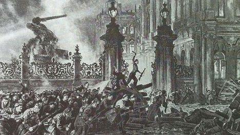 Фотоколлаж, изображающий  Октябрьскую революцию 1917 г.