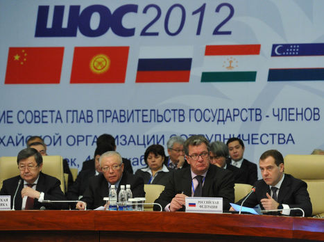 Заседании Совета глав правительств стран ШОС