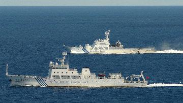 Патрульные корабли КНР в районе спорных островов Сенкаку