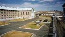 Двор австралийской тюрьмы Фримантл