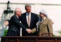Ицхак Рабин, Ясир Арафат и Билл Клинтон