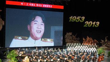 Торжественный концерт, посвященный 60-летию окончания Корейской войны
