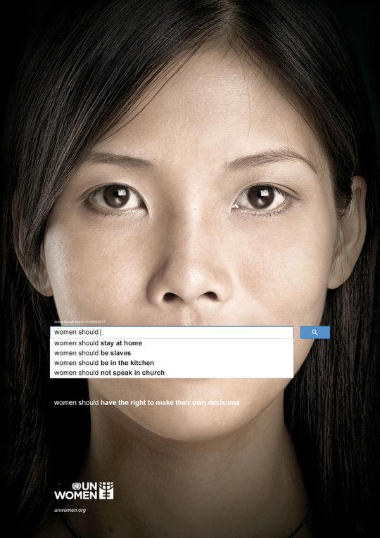 Социальная реклама UN Women, посвященная правам женщин