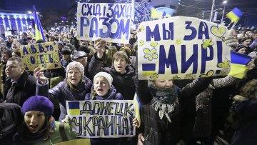 Митингующие контролируют здание казначейства в Донецкой области