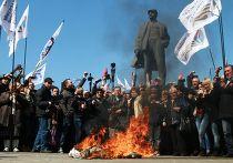 Митинг сторонников референдума о статусе Донецкой области