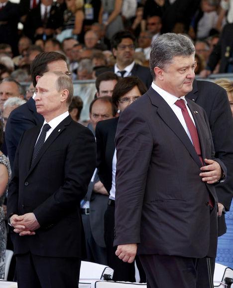 Владимир Путин и Петр Порошенко на праздновании 70-летия «Дня Д»