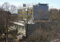 Посольство России в Стокгольме