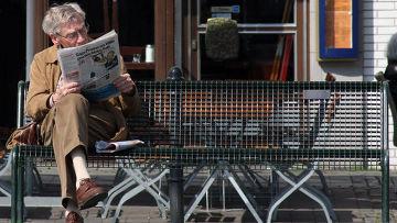 Чтение газеты