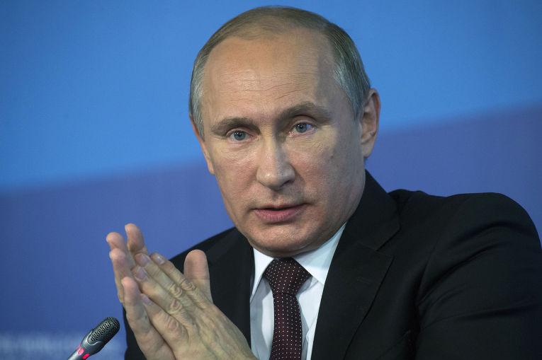 Владимир Путин на итоговой пленарной сессии XI заседания Международного дискуссионного клуба «Валдай» в Сочи
