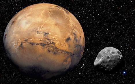 Марс и Фобос