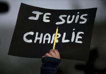 Акция в Бейруте, посвященная жертвам терактов во Франции
