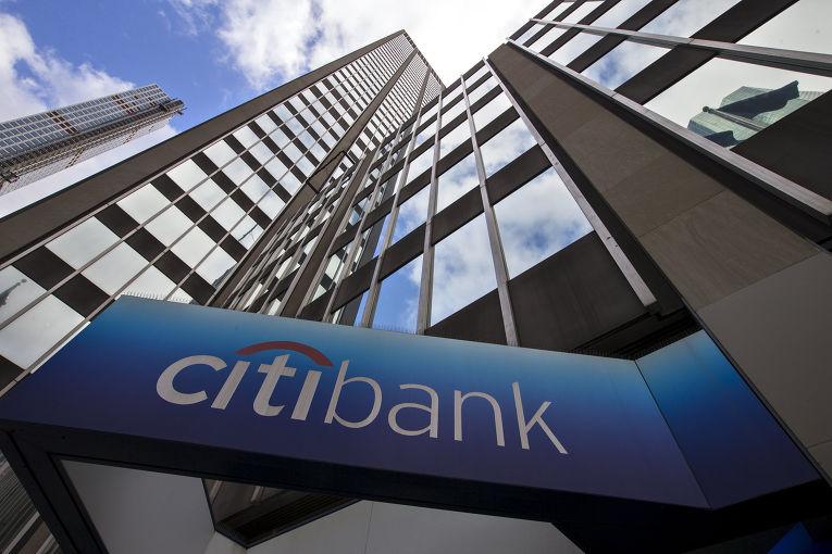 Штаб-квартира Citibank в Нью-Йорке