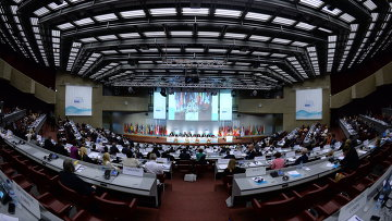 Сессия Парламентской ассамблеи Организации по безопасности и сотрудничеству в Европе