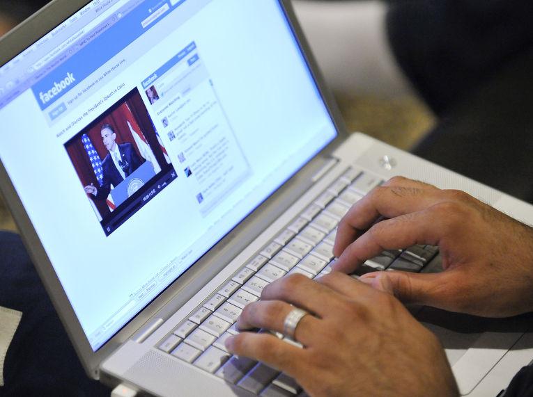 Трансляция речи Барака Обамы в Каирском университете в Facebook