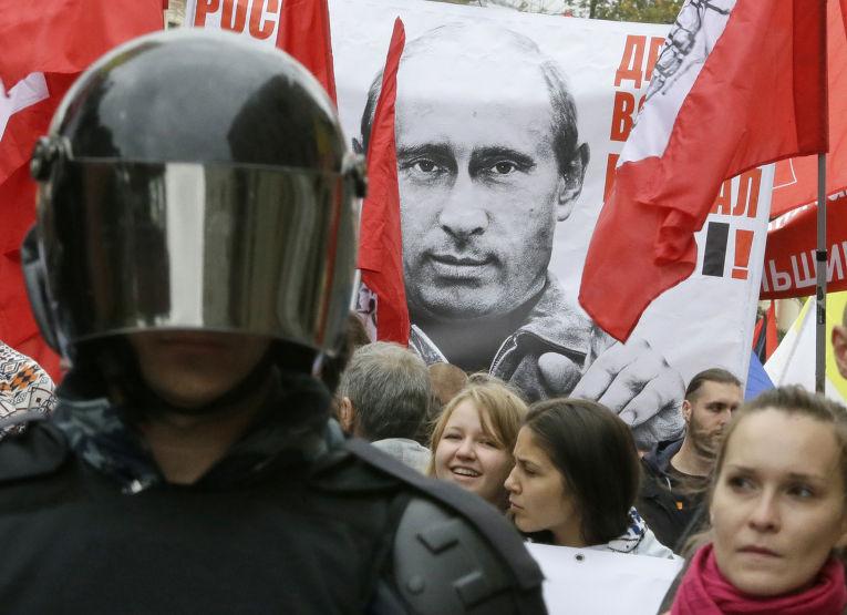 Плакат с Владимиром Путиным на акции протеста в Санкт-Петербурге, 15 сентября 2012 года