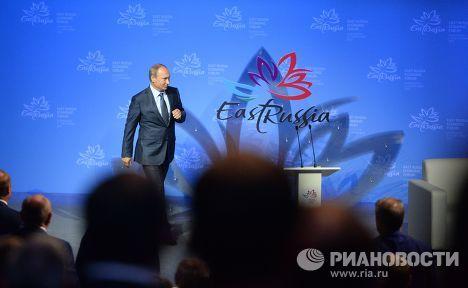 Владимир Путин на торжественном открытии первого Восточного экономического форума (ВЭФ) во Владивостоке