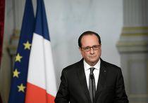 Обращение Франсуа Олланда 14.11.2015