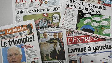 Швейцарские газеты