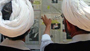 Газеты в Тегеране