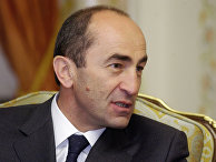 Второй президент Армении Роберт Кочарян