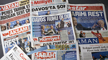 Турецкие газеты