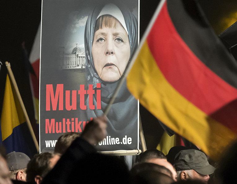 Демонстрация партии «Альтернатива для Германии» (AfD) в городе Эрфурт