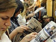 Киевляне читают газеты в метро