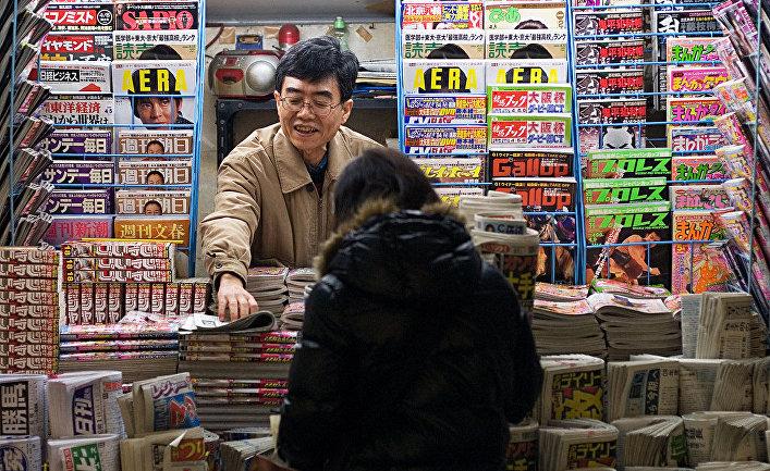 Газетный киоск в Токио