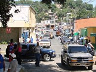 Арагуа, Венесуэла