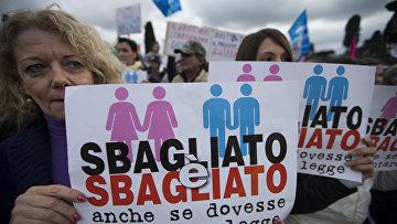 Люди на акции в поддержку семейных ценностей в Риме