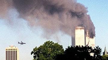Теракт 11 сентября в Нью-Йорке