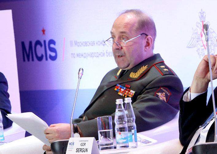 И. Д. Сергун выступает с докладом на III Московской конференции по международной безопасности