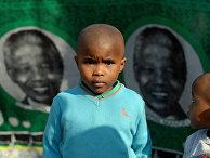 Мальчик в Южно-Африканской Республике