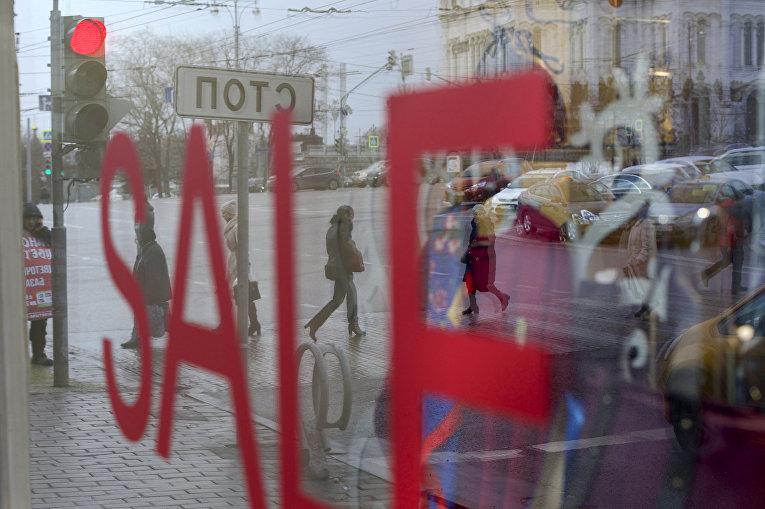 Витрина магазина с надписью «распродажа» в центре Москвы