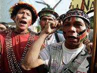 Индейцы Перу