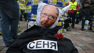 Акция протеста у здания Верховной рады в Киеве с требованием отставки правительства Украины во главе с премьер-министром Арсением Яценюком