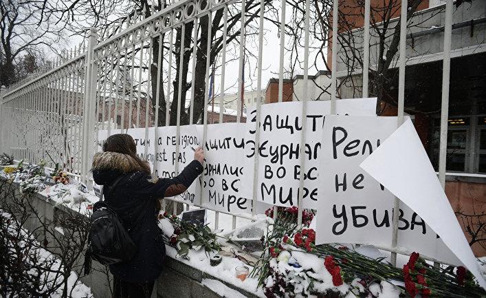 Акция солидарности с французским народом прошла в Москве