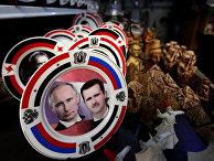 Сувенирная продукция с портретами Владимира Путина и Башара Асада