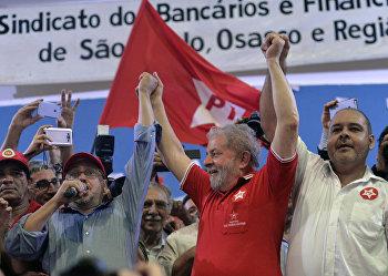 Бывший президент Бразилии Луис Инасиу Лула да Силва