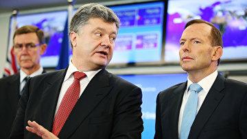 Петр Порошенко и Тони Эбботт