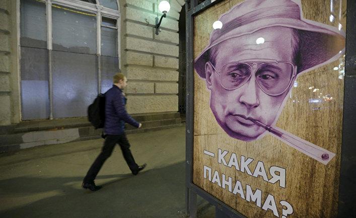 Постер с изображением Владимира Путина на автобусной остановке в Москве