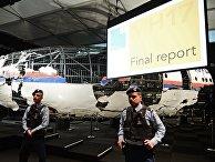 Презентация доклада Совета безопасности Нидерландов по причинам крушения Boeing 777