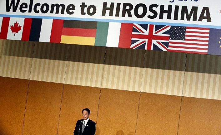 Глава МИД Японии Кишида приветствует участников саммита министров иностранных дел стран G7, 10 апреля 2016