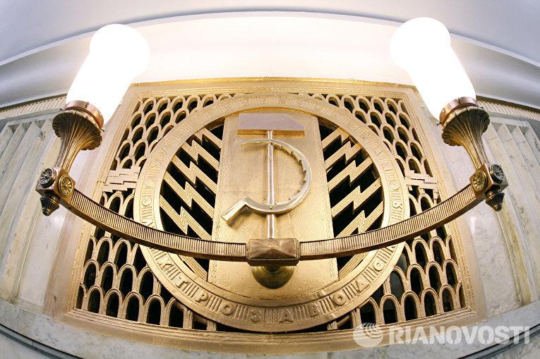 """Станция метро """"Электрозаводская"""" открыта после ремонта"""