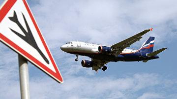 Самолет Airbus A319