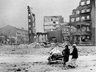 Куда дальше? Сталинград 1942 год