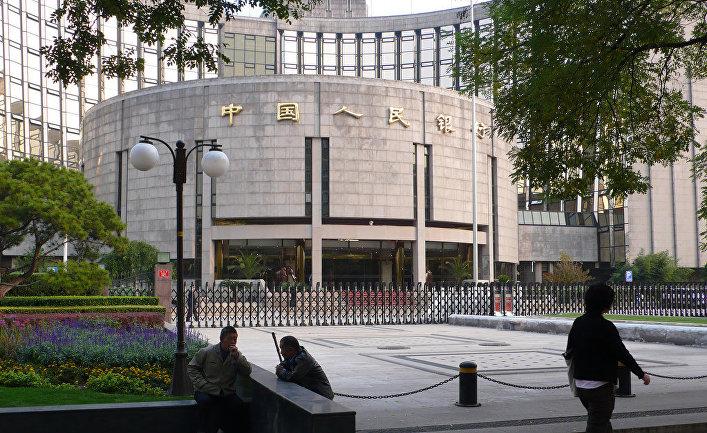 Штаб-квартира центрального банка Китая