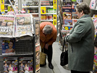 Финские газеты в одном из магазинов в Хельсинки